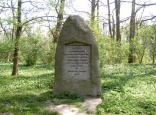 Tulladenkmal