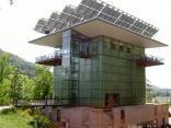 Biosphärenhaus Fischbach