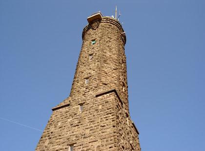 Höcherbergturm