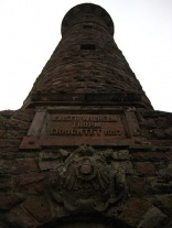 Kaiser-Wilhelm-Turm, 1897 errichtet