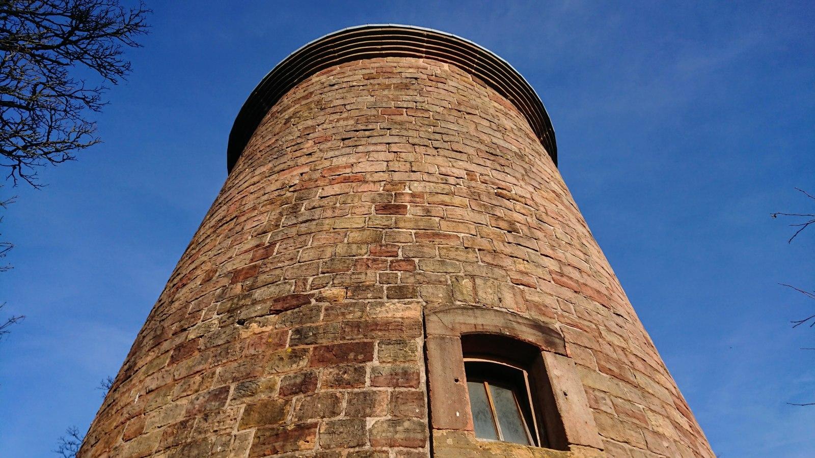 alter Wasserturm Martinshöhe